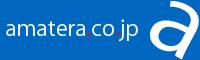 amazonギフト券の買取なら【amatera.co.jp】