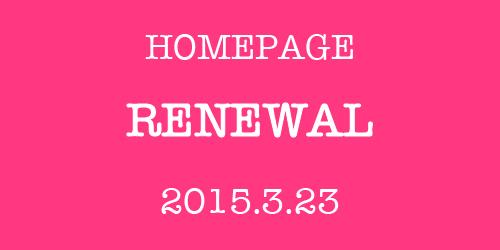 site-renewal