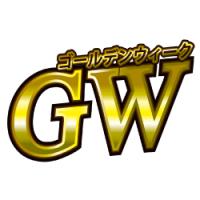 gw-250-250