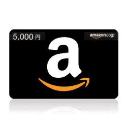 amazonギフト券バリアブルカード